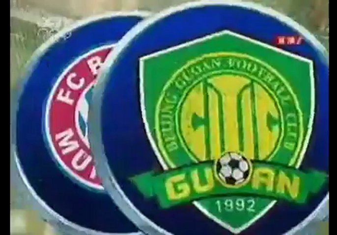 Beijing Guoan 0-6 Bayern Munich