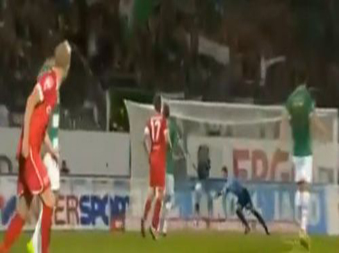 Greuther Furth 0-2 Fortuna Dusseldorf