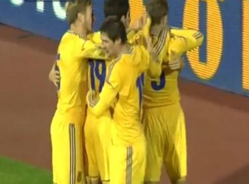 Bulgaria 0-1 Ukraine