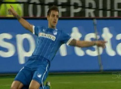 Fortuna Dusseldorf 1-1 Hoffenheim