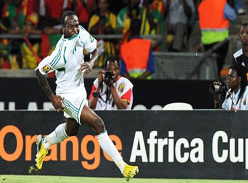 Ethiopia 0-2 Nigeria