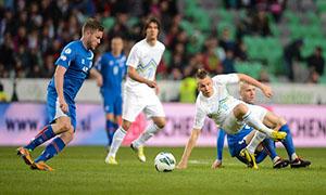 Slovenia 1-2 Iceland