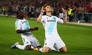 Basel 1-2 Chelsea