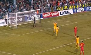 Montenegro 0-4 Ukraine