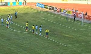 Bolivia 1-1 Ecuador