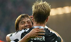 Eintracht Frankfurt 2-0 Bochum