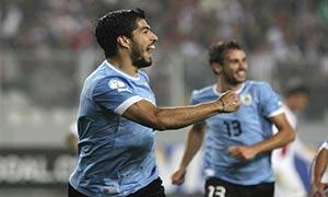 Peru 1-2 Uruguay