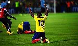 Ecuador 1-0 Uruguay