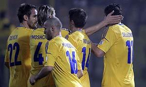San Marino 0-8 Ukraine