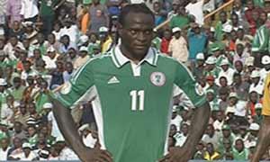 Nigeria 2-0 Ethiopia