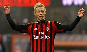 AC Milan 3-1 Spezia