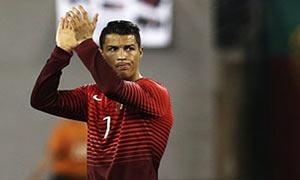 Republic of Ireland 1-5 Portugal