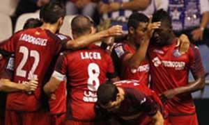 Deportivo La Coruna 1-2 Getafe | Ourmatch - Latest Football Highlights