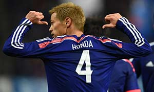 Japan 6-0 Honduras