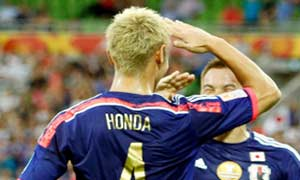 Japan 2-0 Tunisia