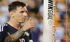 Argentina 7-0 Bolivia