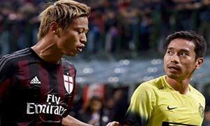 AC Milan 0-1 Inter