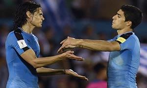 Uruguay 1-0 Peru