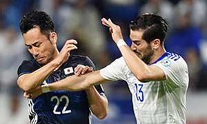 Japan 1-2 Bosnia-Herzegovina