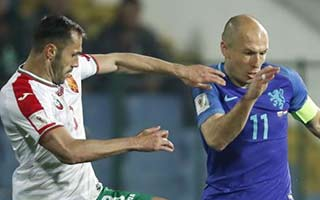 Bulgaria vs Netherlands