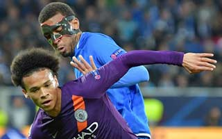 VIDEO Hoffenheim vs Manchester City Highlights