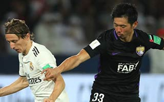 Real Madrid vs Al-Ain