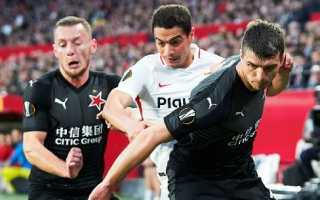 Sevilla vs Slavia Prague